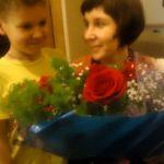 Левицкая Лариса Валентиновна