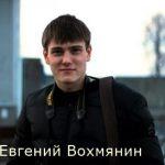 Евгений Вохмянин: Благодаря Системно-векторной психологии ушло желание к наркотикам