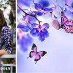 Светлана Рычина: Как я училась сопереживать