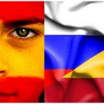 Дом ребенка. Из опыта работы с усыновителями русских детей в Испании