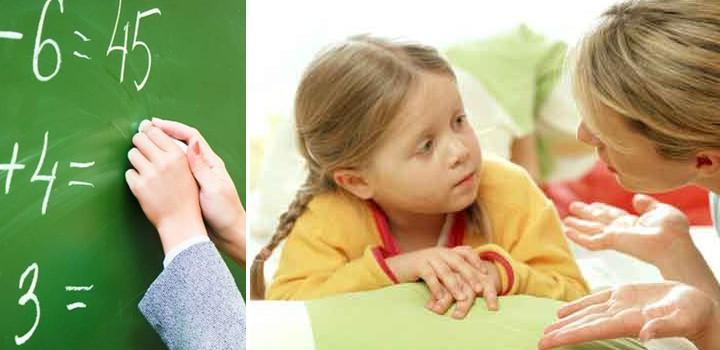 ребенок невнимательный что делать