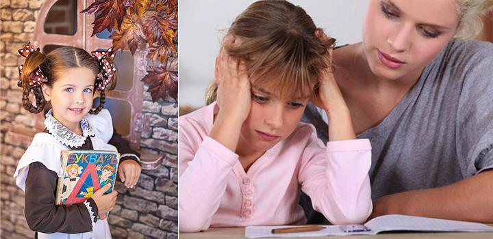 фото Как быстро сделать уроки за 5 минут