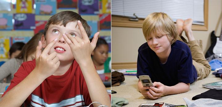 Все дети хотят учиться картинка