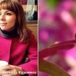 Татьяна Кузьмина. Страх операции и того, что ждет потом