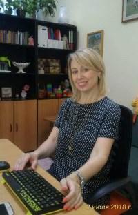 Козловская Светлана Александровна