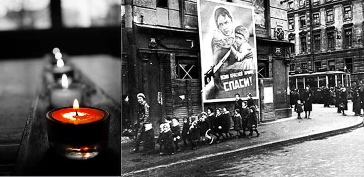 фото Блокада Ленинграда урок мужества
