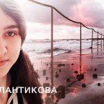 София Улантикова. Я пришла расширить сознание, а обрела саму себя и целый мир