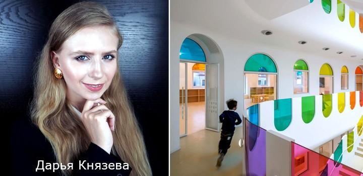 фото Дарья Князева_коллаж